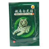 16pcs Vietnam creams White Tiger Meridians paste Rheumatoid arthritis Lumbar spondylosis Cervical spondylosis tiger balm plaster