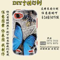 For ZTE U970 mobile phone case transparent edge case for zte V970 U930 case protective cover for zte n970 case protective cover