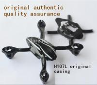 HUBSAN H107L original casing
