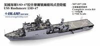 Orangehobby-N07-097-398-1/700 USS Rushmore LSD-47