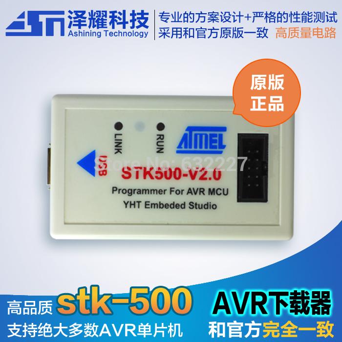STK500 type AVRISP USB AVR ISP download cable programmer Downloader 100% compatible with original(China (Mainland))