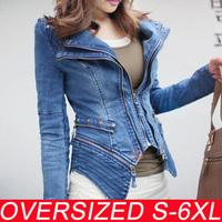 2014 Winter Vintage Rivet Epaulet Zipper Patchwork Outerwear Oversized Ladies Denim Jeans Bomber Short Jacket & Cost  D0001M-P