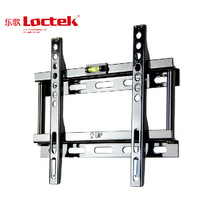 19-32 inch LCD TV rack universal fixed wall mount stand free shipping
