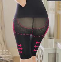 Women Slimming Pants high waist women slimming body shaper firm control control panties waist cincher seamless free shipping
