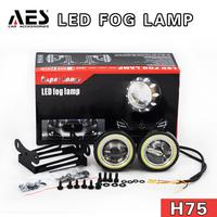 AES New Arrival!H75 LED projector fog lights, led lamp for Japan cars