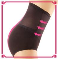 Women Slimming Pants high waist slimming body shaper firm control panties waist cincher seamless black free size