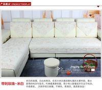 Autumn 100% Cotton Fabric material Rose Pattern Quilting Sofa seat cushion/mat/cushion cover 3 colours110*210cm/cushion cover