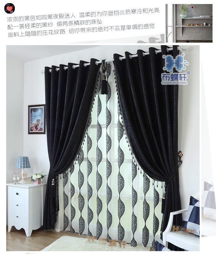 Thick black and white chenille curtains upscale modern - Rideaux design noir et blanc ...