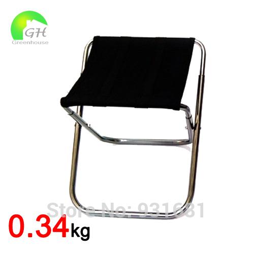 купить алюминиевый стул для рыбалки
