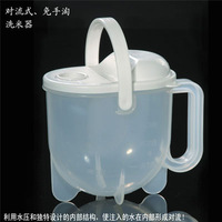 2014 hot sell Quick rice washing device free shipping CJ046