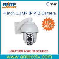 4inches 960P Full HD 1.3Megapixel 10X Zoom H.264 onvif  Waterproof Mini IP PTZ Camera Pan Tilt Zoom HD-IP Speed Dome Camera