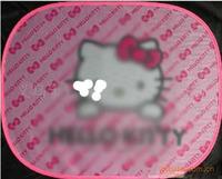 Summer KT cat Pink colour Cartoon Side Sun block Parking Car covers 4Piece/Lots Free shipping