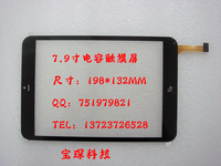 """Original touch screen Digitizer 7.85"""" Fly connect Tablet FPC-C079T1234AA2 Touch panel Glass Sensor Replacement FreeShipping"""