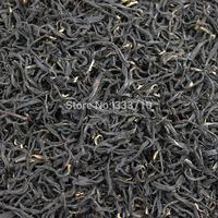 Free shipping Black tea bulk small 500g premium black tea loose tea   new store  special offer 50% offer