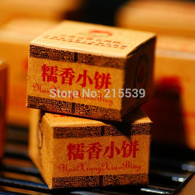 GRANDNESS Nuo Xiang Xiao Bing 10 pcs Ripe Shu Puerh Tea LONG YUAN HAO Puer