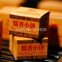 [GRANDNESS]  Nuo Xiang Xiao Bing * 10 pcs Ripe Shu Puerh Tea,LONG YUAN HAO Puer Mini Tuocha Tuo,Glutinous Rice Flavour Pu Er Tea