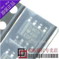 Free shipping  10pcs/lot  SN75LBC031D  7LB031