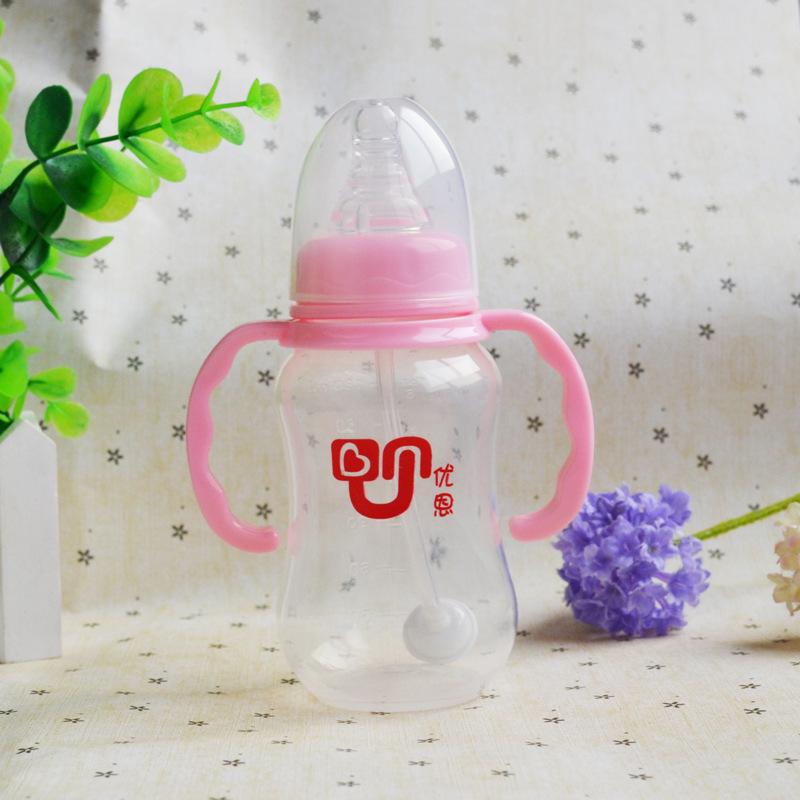 Детская бутылочка для кормления Y-EN y/en P001\P002 Bottles Feeding Handle Automatic PP 180/240