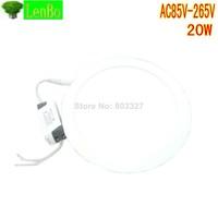 20w panel light LED recessed light High quality 225mm*225mm LED 2835 smd led ceiling light for home light 1800lm AC85-265v LP1
