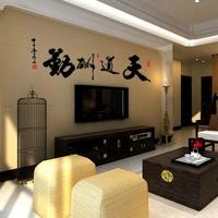 1 set/lot New arrival 2014 writing brush penmanship livingroom Chinese style wall sticker night-luminous wallpaper free shipping