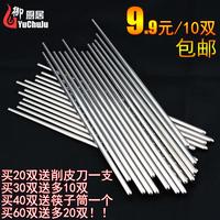 South Korean high-grade stainless steel chopsticks Korean square antiskid chopsticks tableware.High quality household chopsticks