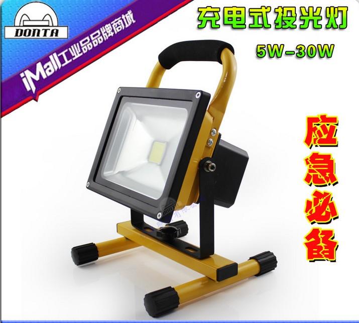 LED Outdoor waterproof rechargeable floodlight DONTA 20w portable lamp Spotlight Original HP Battery 8800/mAh(China (Mainland))