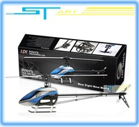 KDS700 KDS Innova 700 helicopter 6ch RC helicopter ARF version with flybar without transmitter receiver and battery helikopter