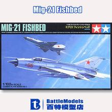 TAMIYA MODELO modelos militares escala 1/100 # 61602 kit modelo de plástico Mig -21 Fishbed(China (Mainland))