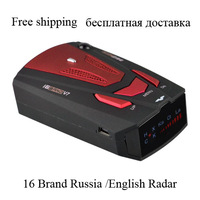 "2014 New Car Detector V7 Russia / English 16 Brand 1.5"" LCD Display X K NK Ku Ka Laser Anti Radar Detector High Quality"