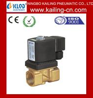 3/4 inch water solenoid valve / High pressure brass solenoid valve