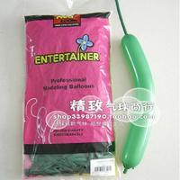 South Korea imported strip of 260 magic balloon balloon NEO standard green (Green) 100.