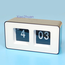 G104Free Shipping Retro Flip Classic Stylish Desk Auto Modern Wall Clock(China (Mainland))