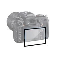 Selens camera LCD screen protector for D5100/D5200