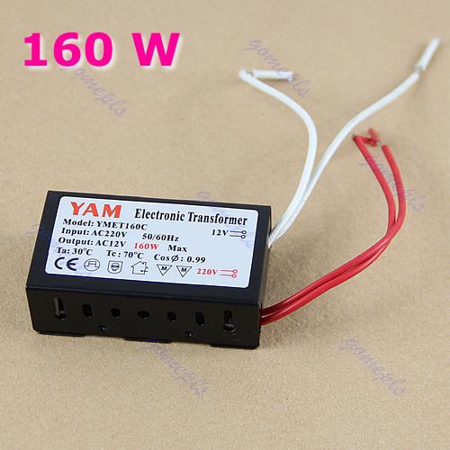 G104Free Shipping 160W 220V Halogen Light LED Driver Power Supply Converter Electronic Transformer(China (Mainland))