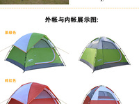 Camel fully-automatic for outdoor camping tent double layer camping tent 3 - 4 outdoor