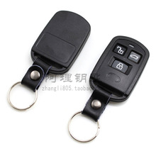 Free shipping auto car  hyundai hy sonata moinca remote control shell replace the case bags accessories(China (Mainland))