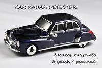 High Quality  Full-band Russian/English Voice Car Speed GPS Voice Alert Radar Detector 2 Colors