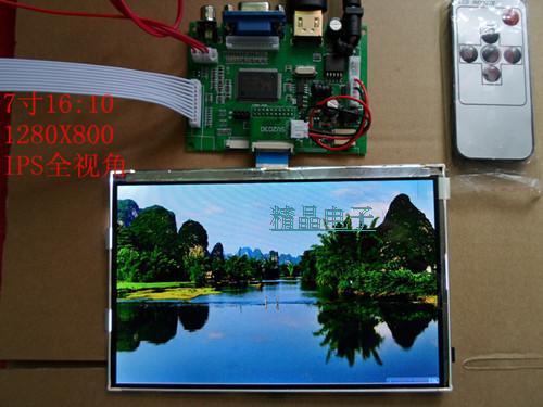 7 inch hd LCD driver board nesting DIY HSD070PWW1 portable IPS display screen combination()