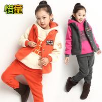 Pity the children's winter 2014 new three piece suit thick vest warm three piece suit children suit