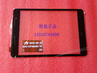 Flat 7.85 capacitive touch screen fpc-tp785001-01