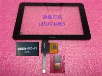 Prestigio New 7inch Touch Digitizert Ainol texet Novo 7 Fire Ainol Fire Touch Screen Digitizer Replacement Cable SCG5194A-FPC-V1
