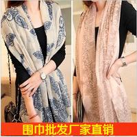 FREE SHIPPING Scarf female autumn and winter cotton all-match ultra long bali yarn silk scarf thermal muffler scarf cape dual
