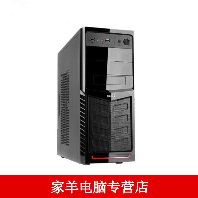 Quad-core mainframe computer X4 960T 4G 2G memory alone was the true DIY machine mainframe computer game(China (Mainland))