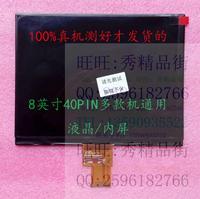 8inch HJ080IA-01E M1-A1 32001395-00 IPS LCD display