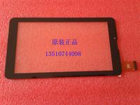 7 mobile phone flat touch screen handwritten screen dy08087 v1