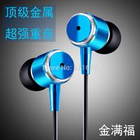 wire belt metal in ear earphones mp3 mobile phone computer earphones heatshrinked heavy bass