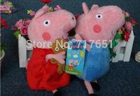 Peppa Pig Plush Doll Stuffed Toy 19cm Peppa GEORGE 2 pcs/Set
