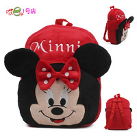 Gift for baby 1pc 32cm cartoon happy big bowknot Minnie mouse plush backpacks infant super cute princess children girl bag toy