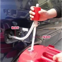 Free Shipping  Portable Car Siphon Hose Liquid Oil Gas Water Transfer Hand Pump Sucker  Plastic pipe manually pump the liquid(China (Mainland))