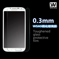 For  for SAMSUNG   s4  for 0.3m mi9500 i9508 film explosion-proof membrane mobile phone hd protective film